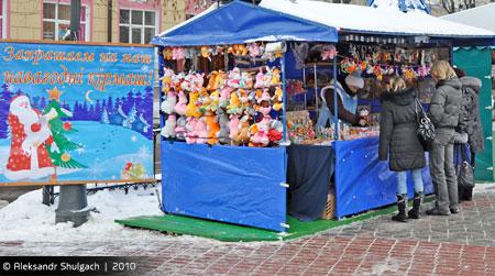 Новогодний рынок на Гоголя