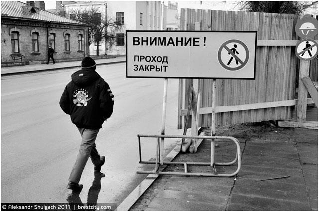 Пешеходная (мартовская)