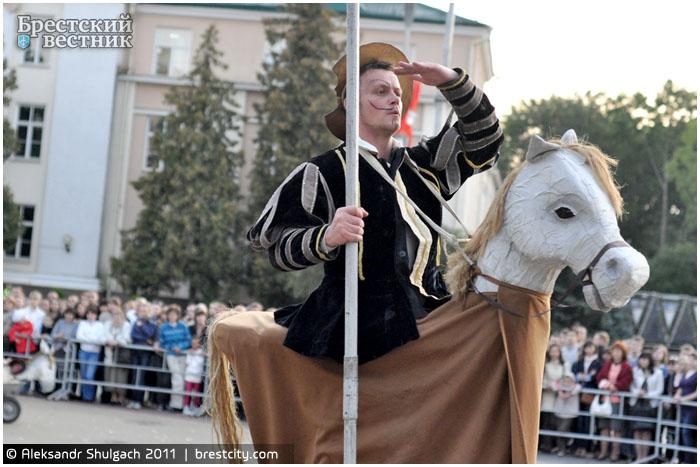 «Белая вежа 2011». Уличный спектакль «Мечта о Дон Кихоте»