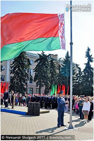 День Государственного герба и флага Республики Беларусь 2011 (фото)