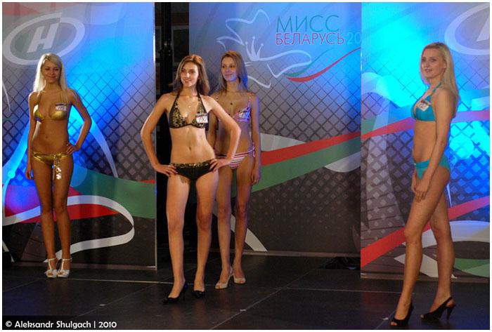 Отборочный тур Мисс Беларусь