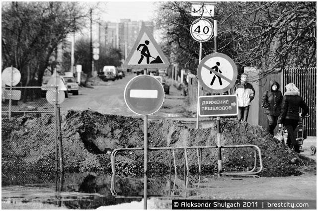 Улица Фруктовая