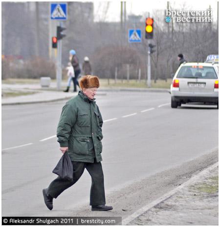 """""""Осторожно - пешеход!"""""""