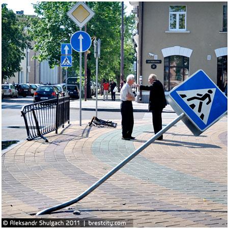 Осторожно, пешеход!
