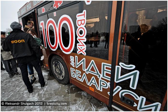"""В ЦМТ Бреста открылась выставка """"100 идей для Беларуси"""""""