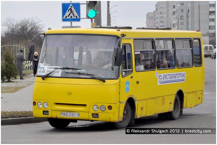 Автобусный маршрут №23А
