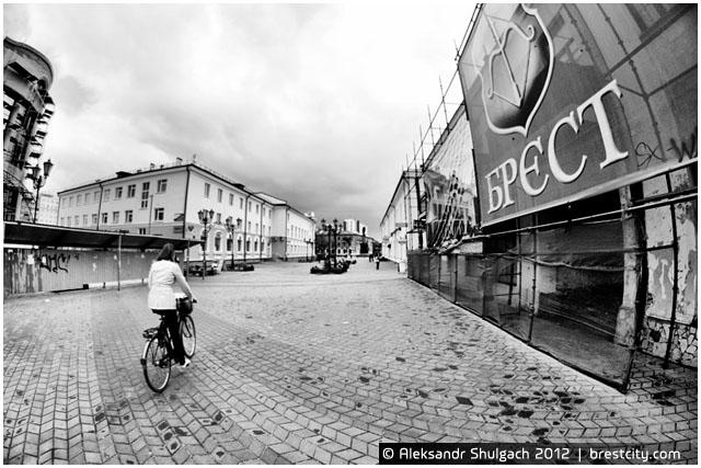 Брест. Улица Совесткая