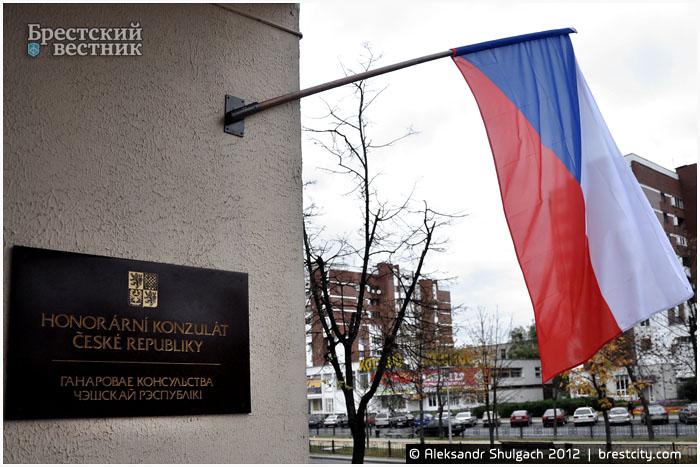 Почетное консульство Чешской республики в Бресте
