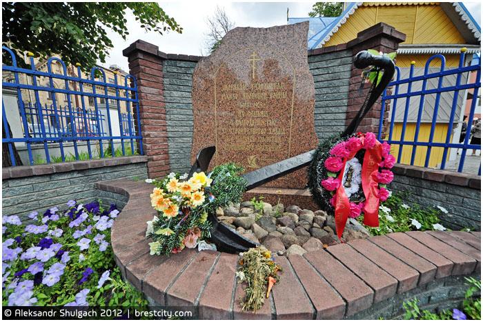 Памятник морякам - участникам русско-японской войны