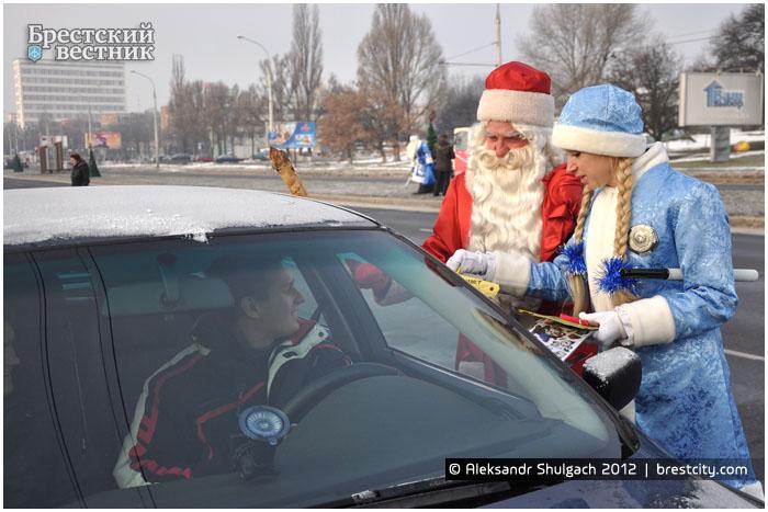 ГАИ Бреста поздравило водителей с наступающим Новым 2013 годом