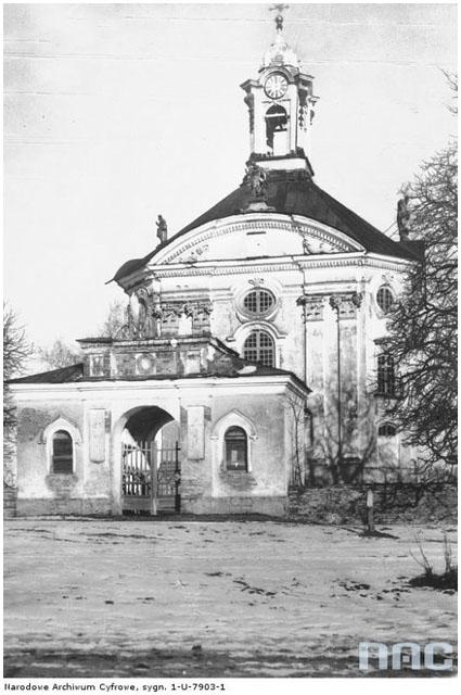 Троицкий костел в Волчине на старых фото