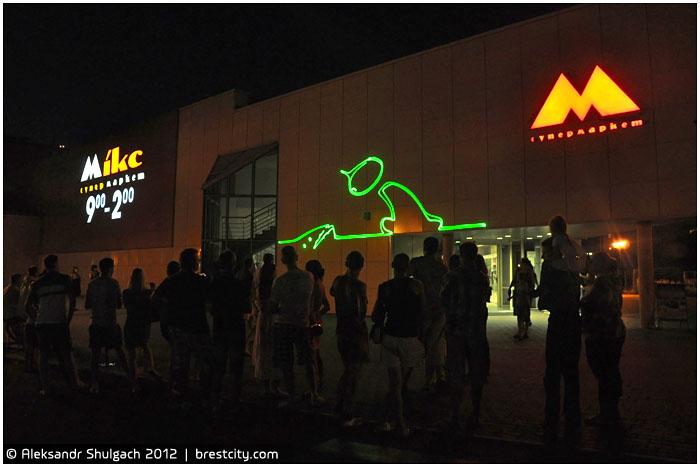 Лазерное шоу у магазина МИКС