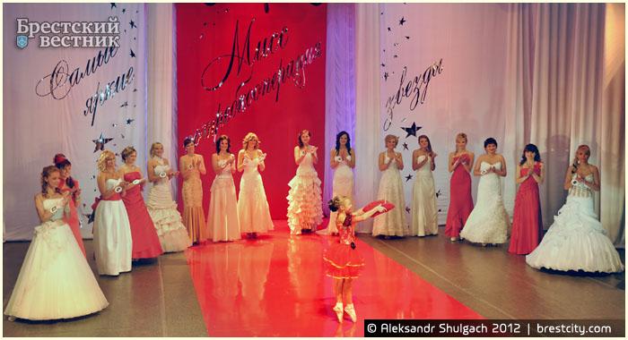 """Конкурс """"Мисс Потребкооперация 2012"""" в Бресте"""