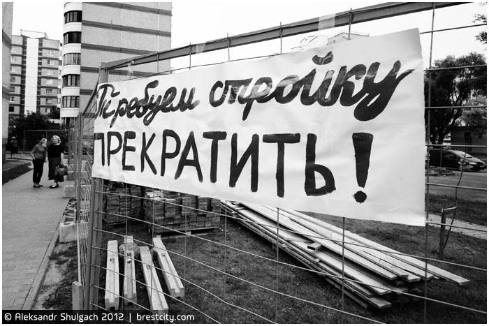 Жильцы против строительства аптеки