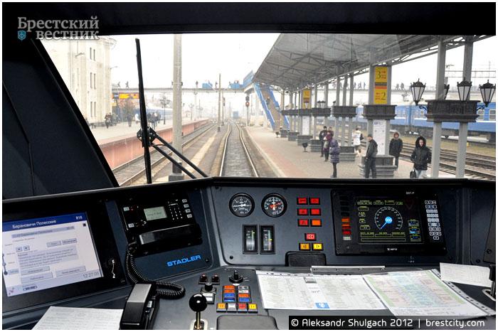 Раписание движения поездов в Бресте