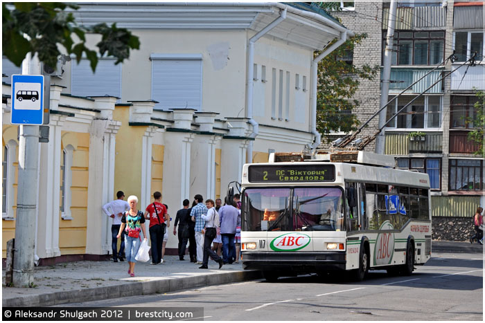 Троллейбус №2. Остановка на ул. Свердлова