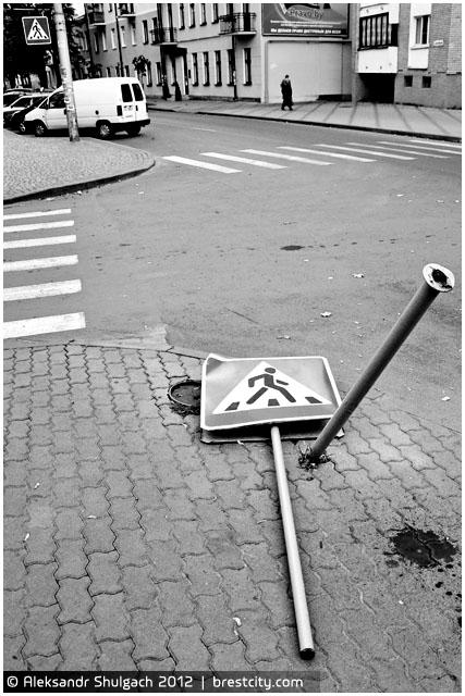 """Сломанный знак """"Пешеходный переход"""""""