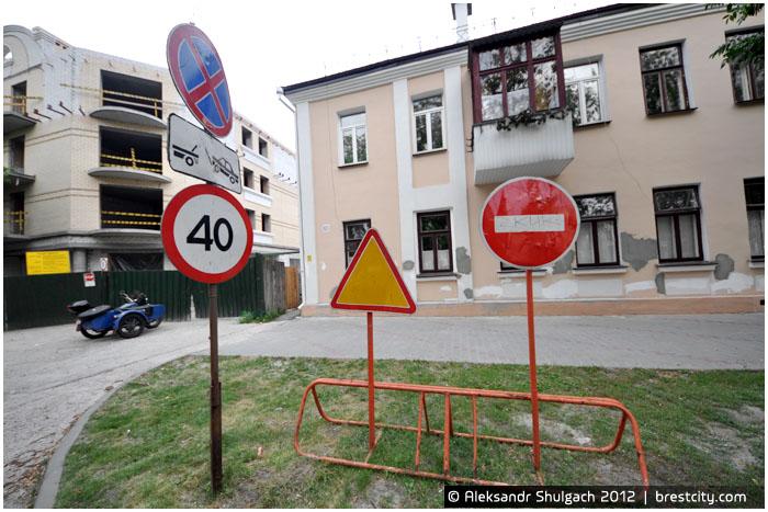 Дорожные знаки в Бресте