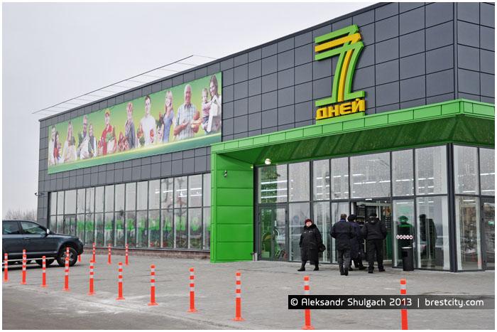 """Магазин """"7 Дней"""" в Бресте"""