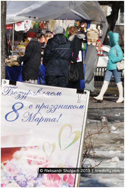 Что купить на 8 марта. Ярмарка на Гоголя в Бресте