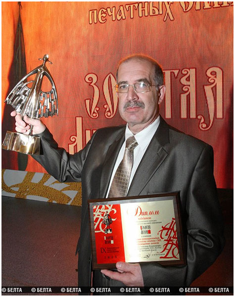 Александр Хитров