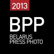 Пресс-фото Беларуси 2013. Шорт-лист