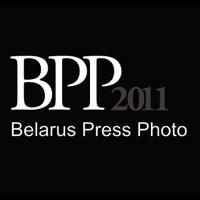 Экстремизм в фотоальбоме Belarus Press Photo 2011