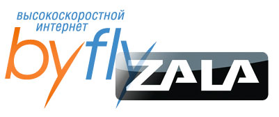 Zala+byfly - новые тарифные планы от Белтелекома