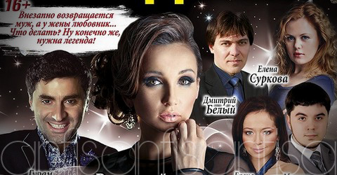 Анфиса Чехова выступит в Бресте 27 ноября 2013