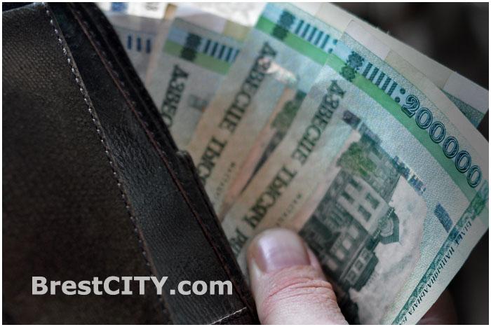 Белорусские деньги в кошельке