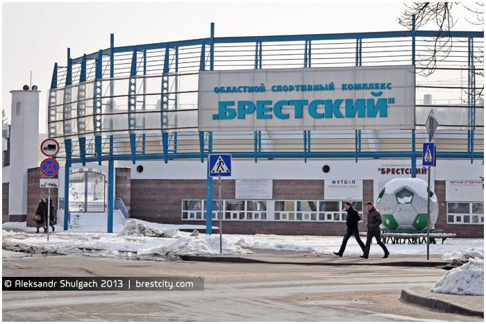 Чемпионат Беларуси по футболу - 2013