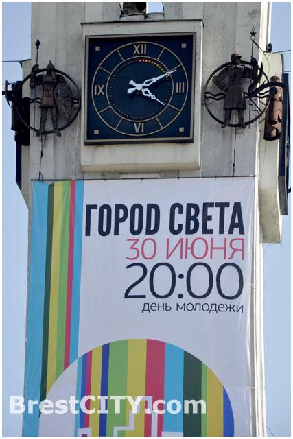 Город света. Реклама на Башне с часами около ЦУМа в Бресте