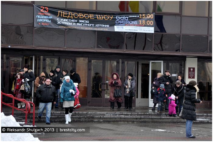 Ледовое шоу в Бресте 23 февраля
