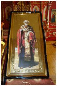 Икона святителя Николая в Бресте