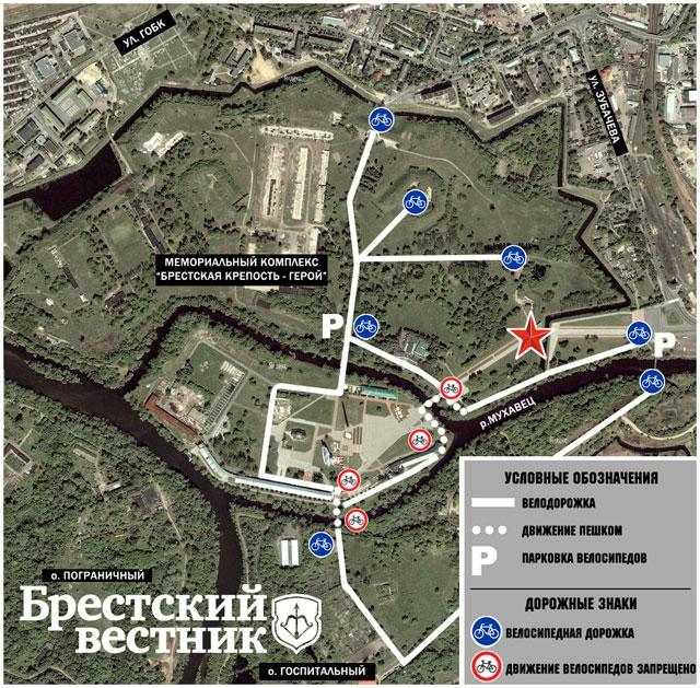 Схема движения велосипедов по Брестской крепости