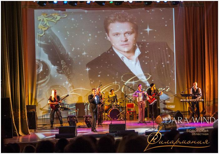 Концерт Сергея Любавина в Бресте 15 октября 2013г. Фото: Dara Wind, Брестская областная филармония