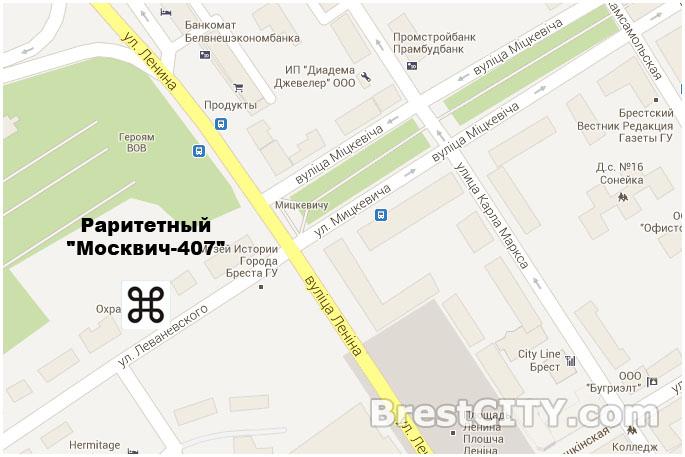 Старый Москвич на Леваневского в Бресте