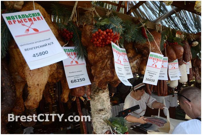 Цены на Мотольскую колбасу