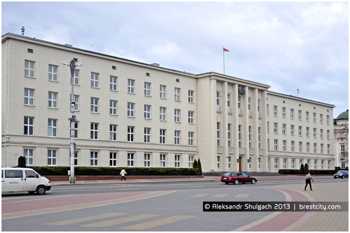 Брестский облисполком