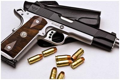 Оружие. Пистолет