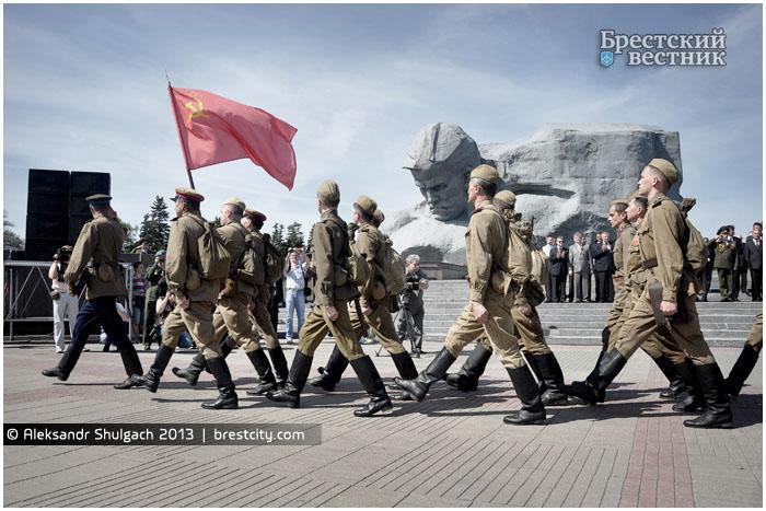 День Победы в Брестской крепости 2013