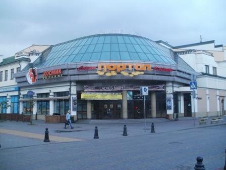 «Портал» на ул.Советской с ночным клубом «Сити», у которого начался конфликт