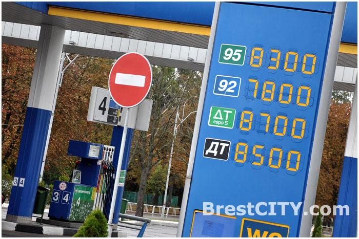 Цены на заправках Бреста