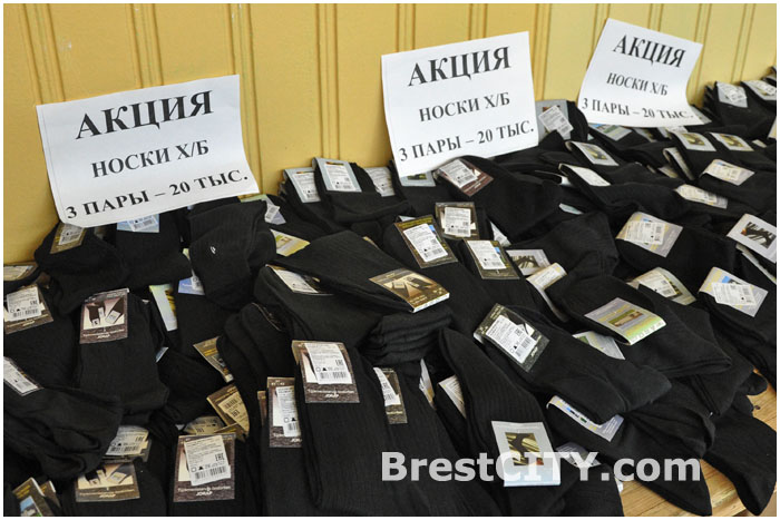 Распродажа товаров из Туркменистана в Бресте.