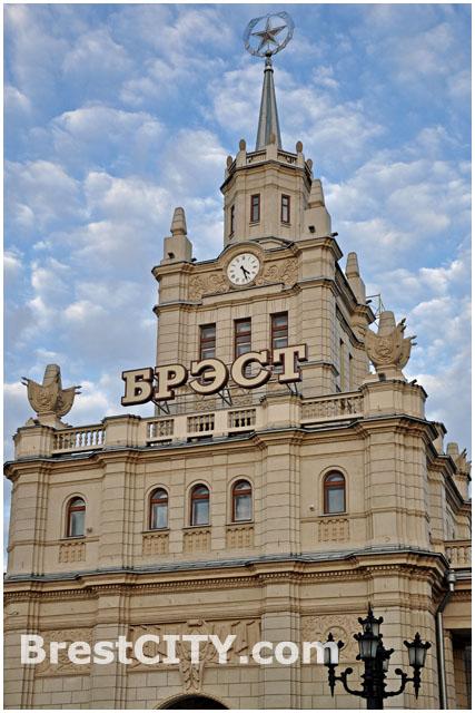 Обновленное здание брестского жд вокзала