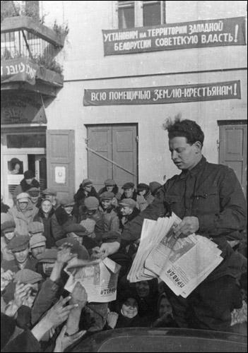 Сморгонь, 2 ноября 1939 г.