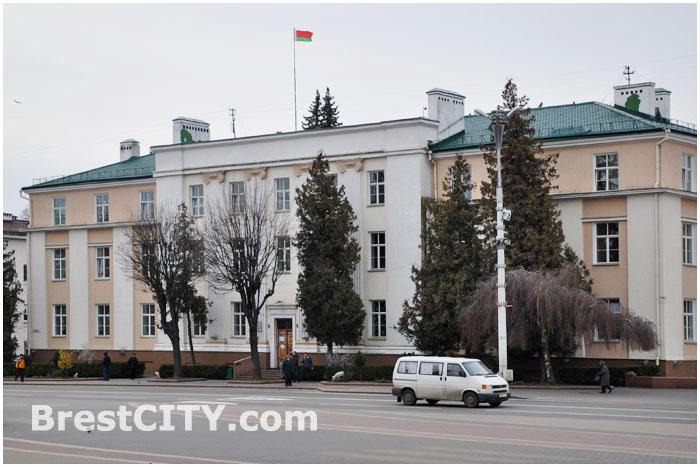 Администрация Ленинского района города Бреста
