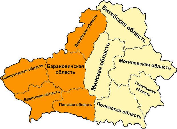 Территория БССР в 1939-1944 годах