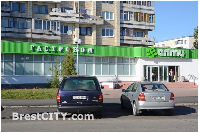 В Бресте на Набережной открылся новый магазин АЛМИ
