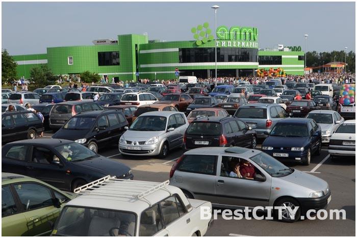 Гипермаркет АЛМИ открылся в Бресте 28 июля 2014